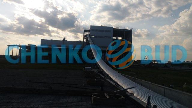 Иванковская тепловая электростанция
