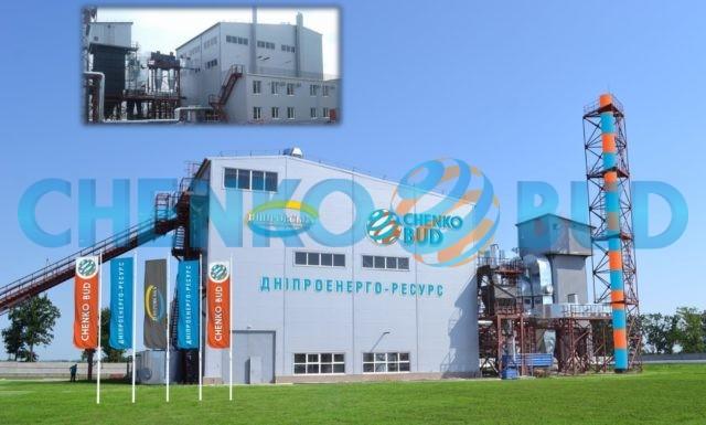 Энергетический комплекс по выработке электроэнергии на биотопливе