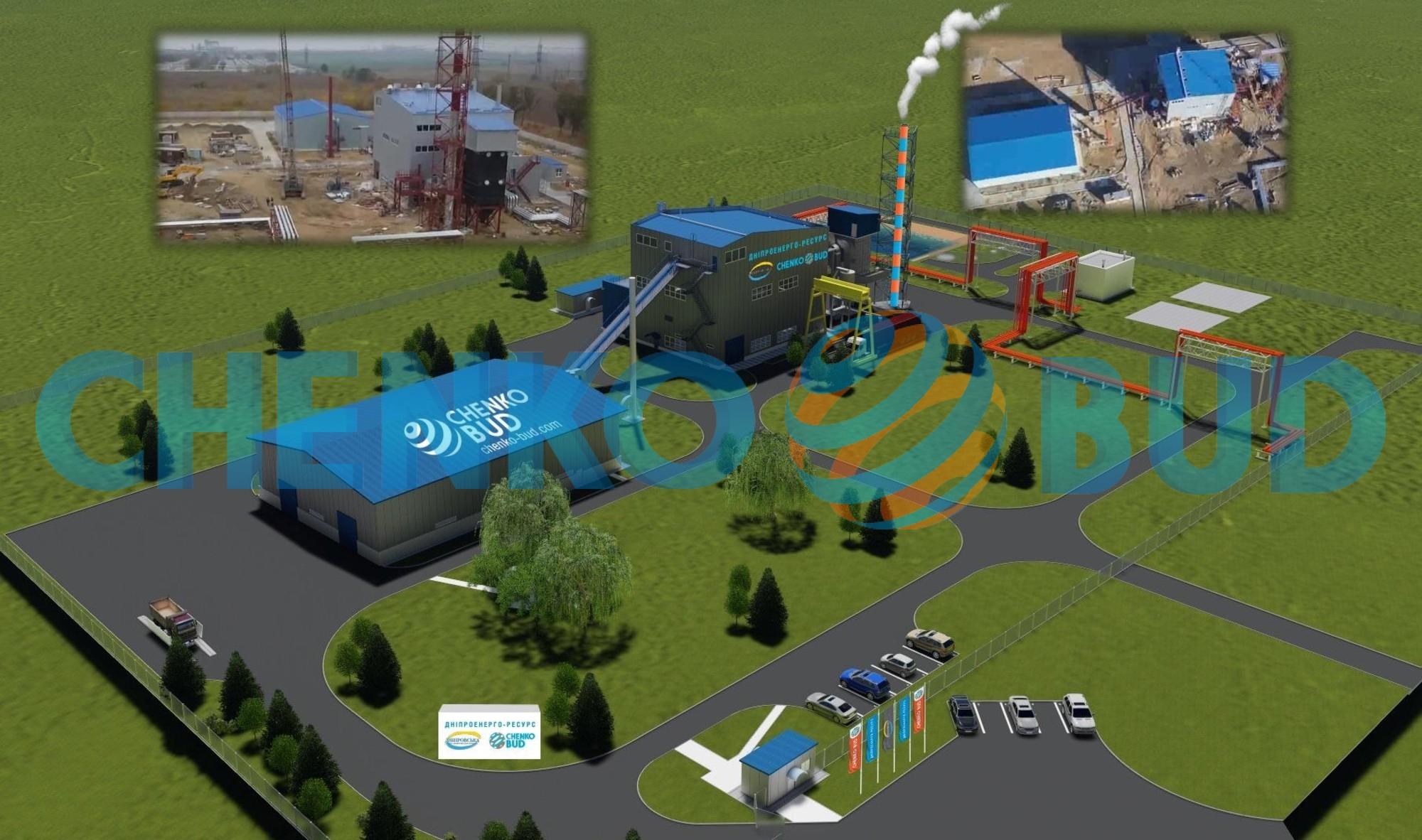 Проект энергетического комплекса по выработке электроэнергии на биотопливе
