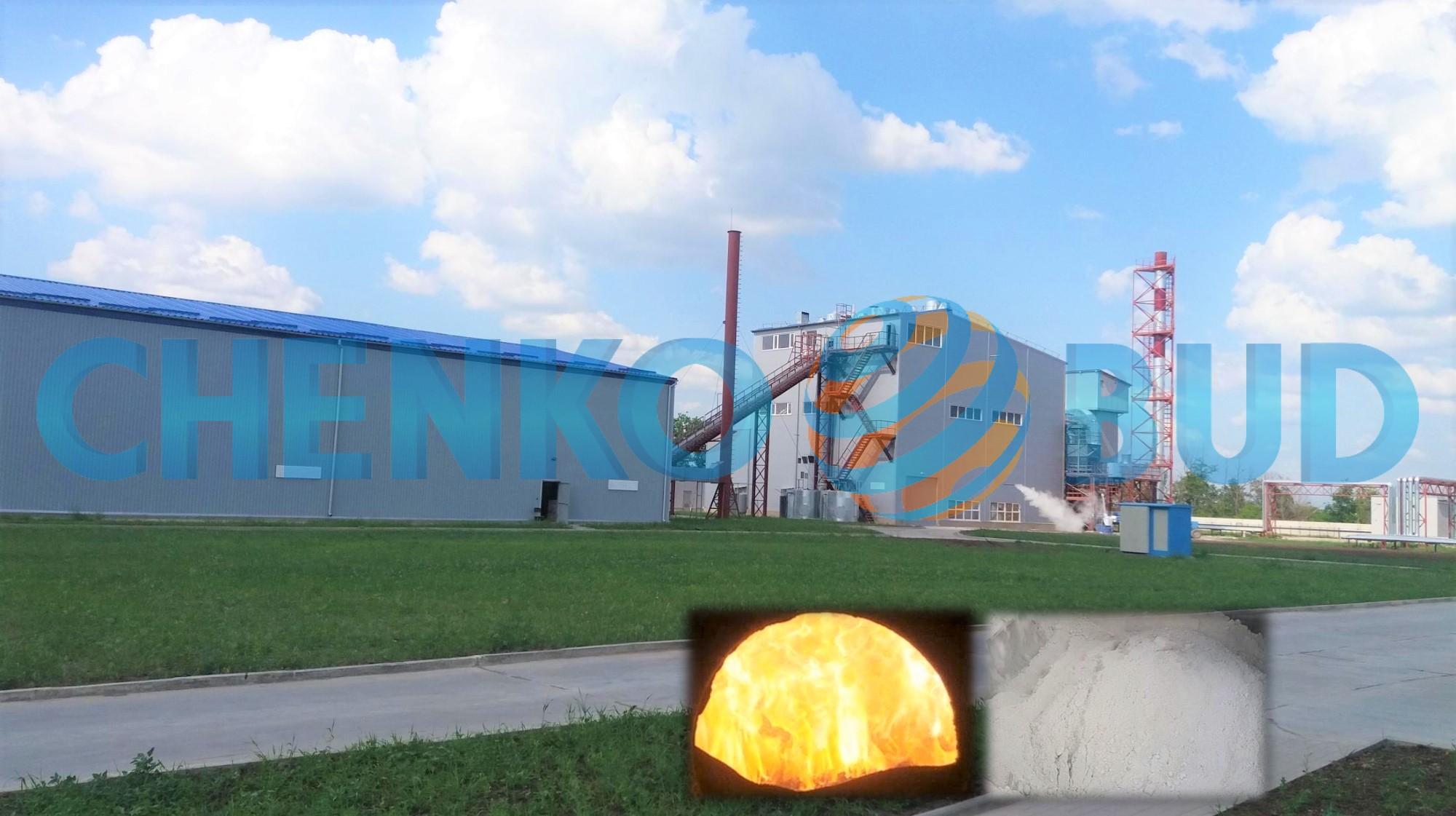 Энергокомплекс в Никополе