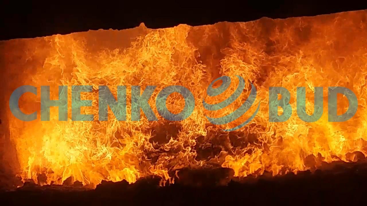Испытания парового котла на Энергокомплексе в Никополе