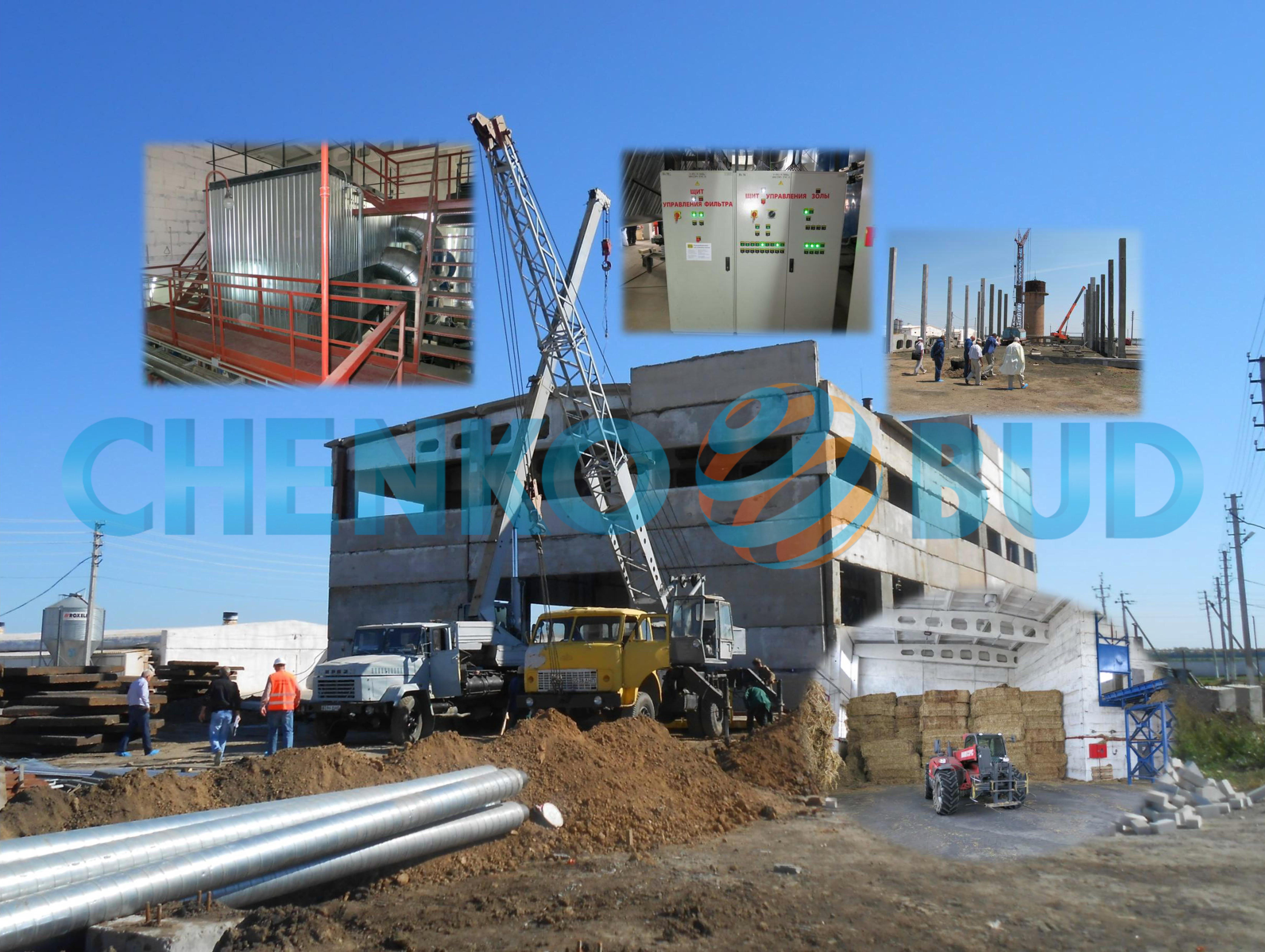 «Комплекс-по-производству-тепла-на-биомассе-соломе-мощностью-5-МВт»