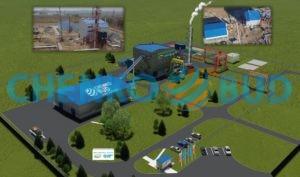 Новое строительство «Энергетический комплекс по выработке электроэнергии на биотопливе 6 МВт»