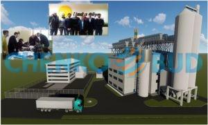 «Энергетический комплекс по выработке электроэнергии на биотопливе 6 МВт» (ГК «НАША ОЛЕЯ»)